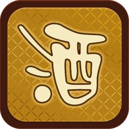 安徽酒业平台
