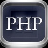 PHP検定 - iPhoneアプリ