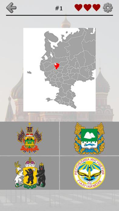 Russian Regions: Quiz on Maps & Capitals of Russia