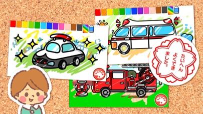 ぬりえあそび|幼児子供向け無料知育アプリのおすすめ画像2