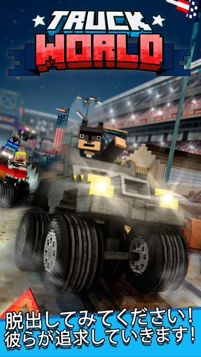 マインクラフト トラック . フリー モンスタートラック シミュレータ レース ゲームのおすすめ画像1
