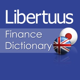 English - Japanese Finance and Banking Dictionary