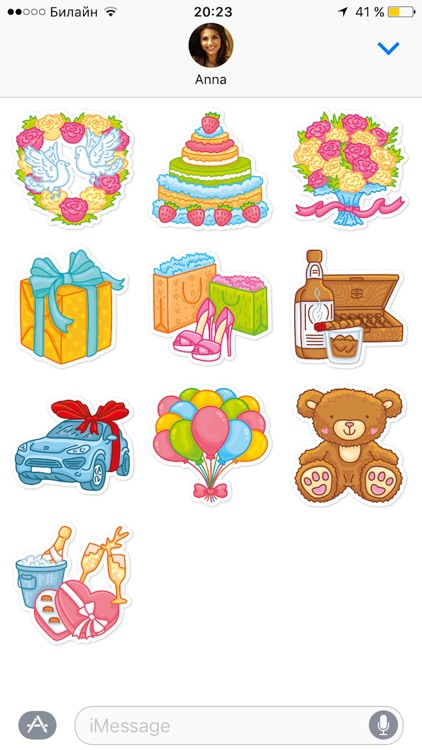 "Stickers ""Gifts"""