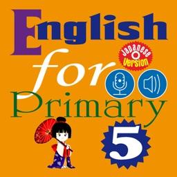 English for Primary 5 (小学校英語)