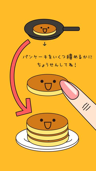 パンケーキタワー® 子供向け無料ゲーム ScreenShot3