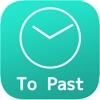 English Time - iPadアプリ