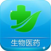 山东生物医药平台