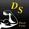 DS muscle forme / bodybuilding center