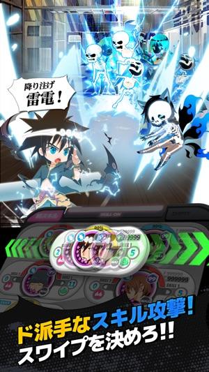 ゴッドオブハイスクール【神スク】 Screenshot