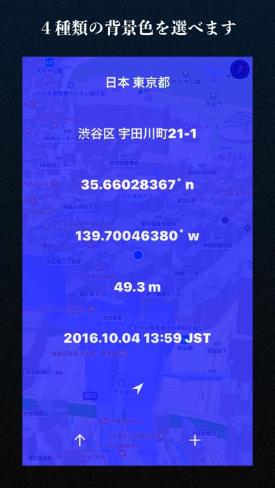 WGPS 2 AR | 現在地の情報を表示するアプリのスクリーンショット3