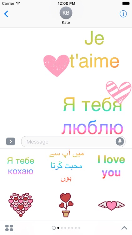 I love You Stickers For iMessage