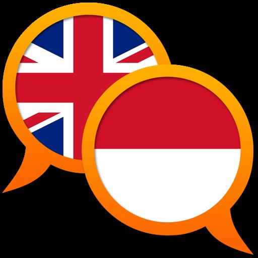 English Javanese dictionary
