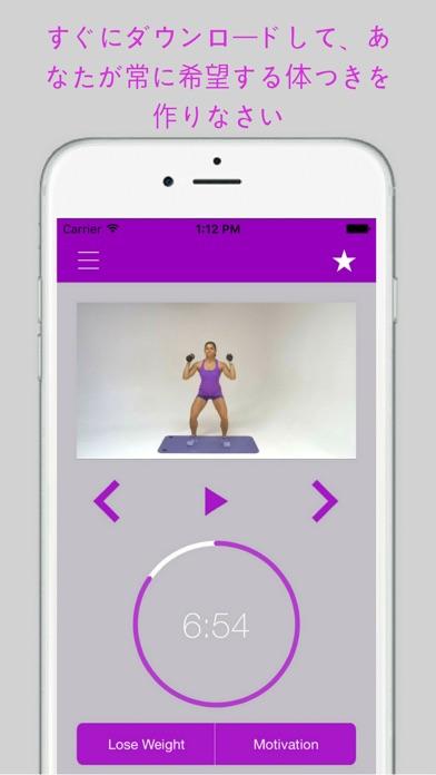 7分ダンベルワークアウト 完全なスクワット運動療法の挑戦のおすすめ画像5