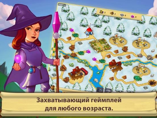 Скачать Сад Гномов 2 Free