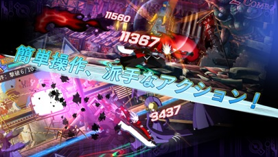 BLAZBLUE REVOLUTION R... screenshot1