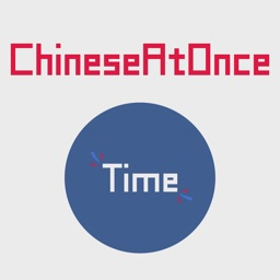 Speaking Chinese At Once: Time (WOAO Chinese)