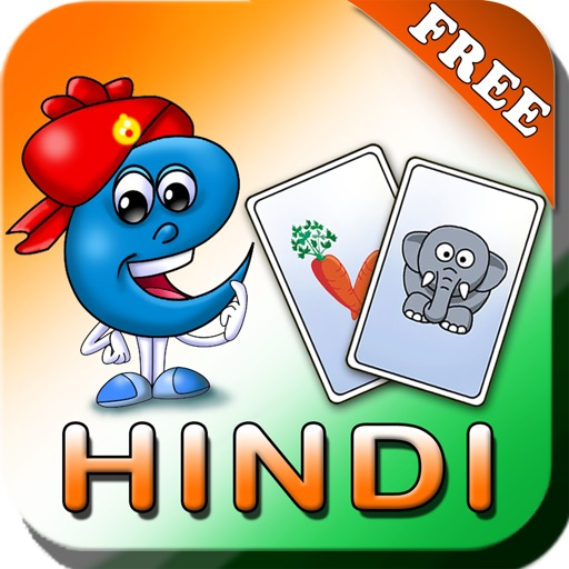 Hindi Flash Cards Free : Kids learn to speak Hindi language with video & audio flashcards iOS App