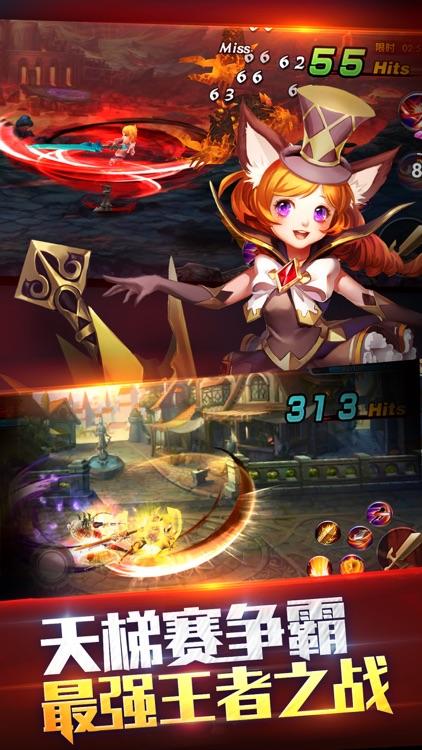 格斗猎人(圣剑联盟):横版动作 screenshot-3