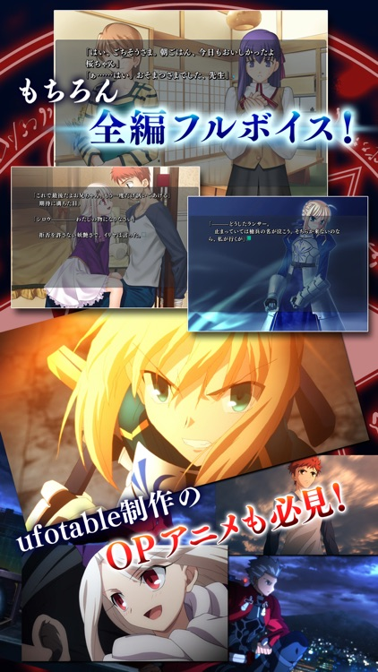Fate/stay night [Realta Nua] screenshot-3