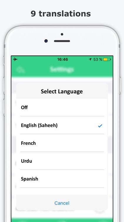 E-Quran – Full Quran Kareem with Audio & Transliteration & Translation - القرآن الكريم screenshot-4