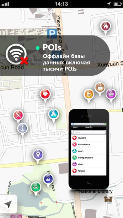 Катар КартаСкриншоты 3
