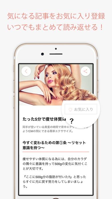 @DIET紹介画像4