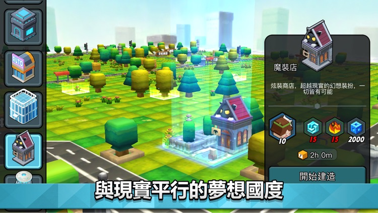 City Of Mine GPS City Building Game By ThoseCoolGuys