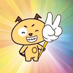 Devil dog animated emojis - Fx Sticker