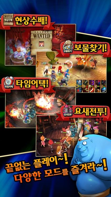 헬로히어로 for Kakao screenshot-4