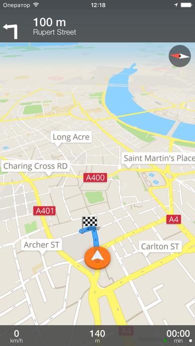 Куала-Лумпур Оффлайн КартаСкриншоты 5
