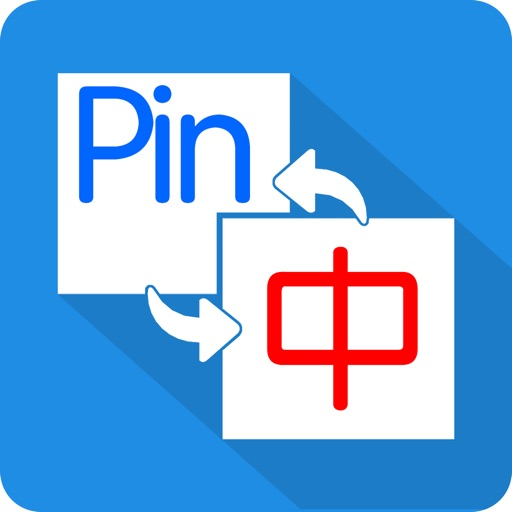 Pinyin Master:Learn Mandarin Chinese Quickly