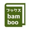 アニメCD・DVDやゲーム 買取・販売 ブックスbamboo