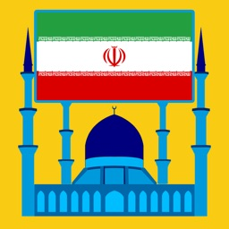 Iran Prayer Times - Islamic Namaz