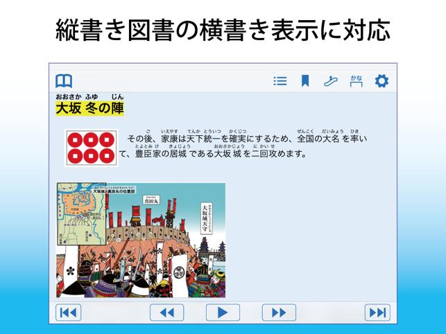 いーリーダー 2分版 Screenshot
