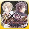乙女脱出ゲーム 光と影のレグルス~迷宮の王子たち~ - iPadアプリ