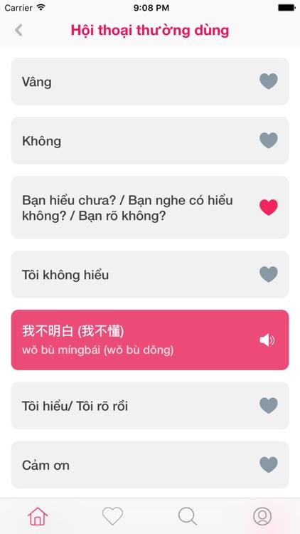 Tiếng Trung Giao Tiếp Cho Người Việt screenshot-3