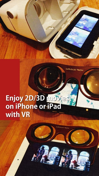VRPlayer Pro : 2D 3D ... screenshot1