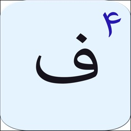 Farsi Kelid