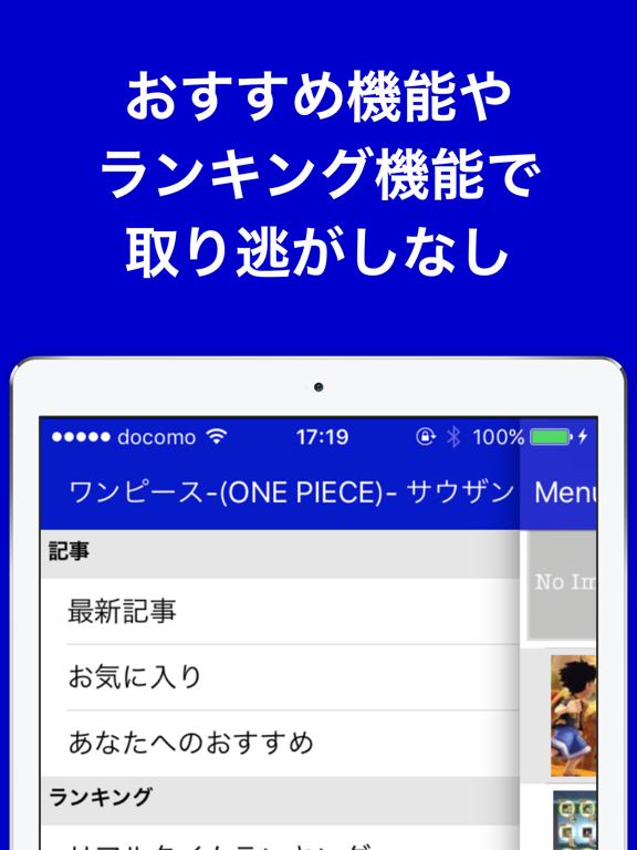 攻略ブログまとめニュース速報 for ワンピース サウザンドストームのおすすめ画像4