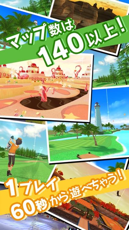スマホでゴルフ! ぐるぐるイーグル