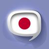 Traducción Japonés - Aprender y hablar con Audio