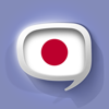 Japanese Pretati - 使用音頻翻譯說日語