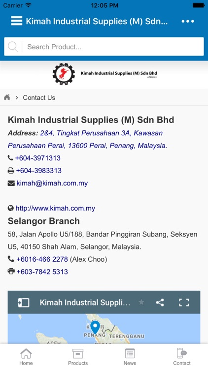 Kimah By Newpages Network Sdn Bhd