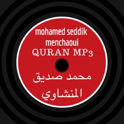 Al menchaoui - محمد صديق المنشاوي - Quran mp3