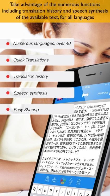 ProTranslate Pro