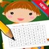颜色我:迷宫着色书页对于成人儿童学前学习教育玩游戏幼儿
