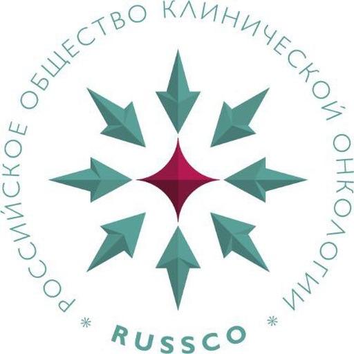 XX Российский Онкологический Конгресс