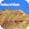 Valley of the Kings - Egypt Tourist Guide