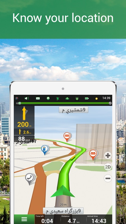 Navitel Navigator Iran - GPS & Map screenshot-1