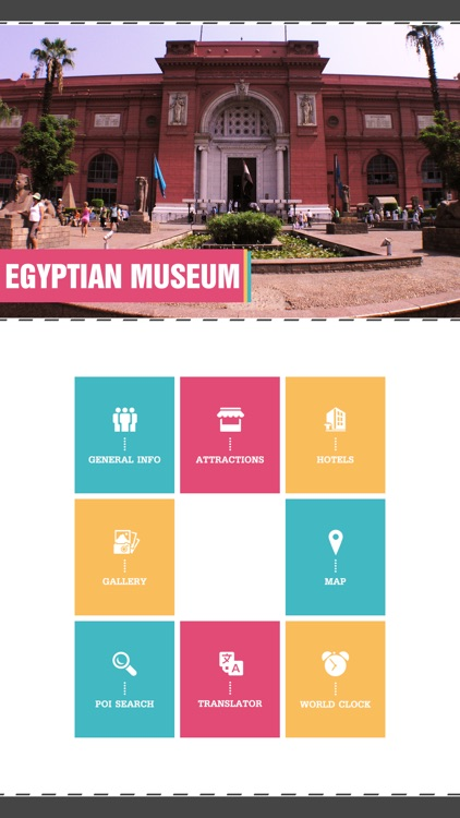 Egyptian Museum Travel Guide